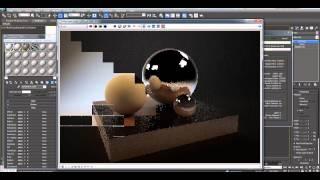Работа с рендер студией - Урок 3D Max - Бесплатный курс Быстрый старт в 3Ds Max (день #4)
