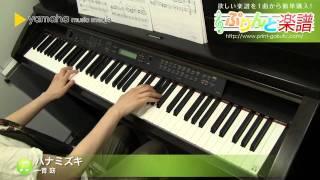 使用した楽譜はコチラ http://www.print-gakufu.com/score/detail/75821...