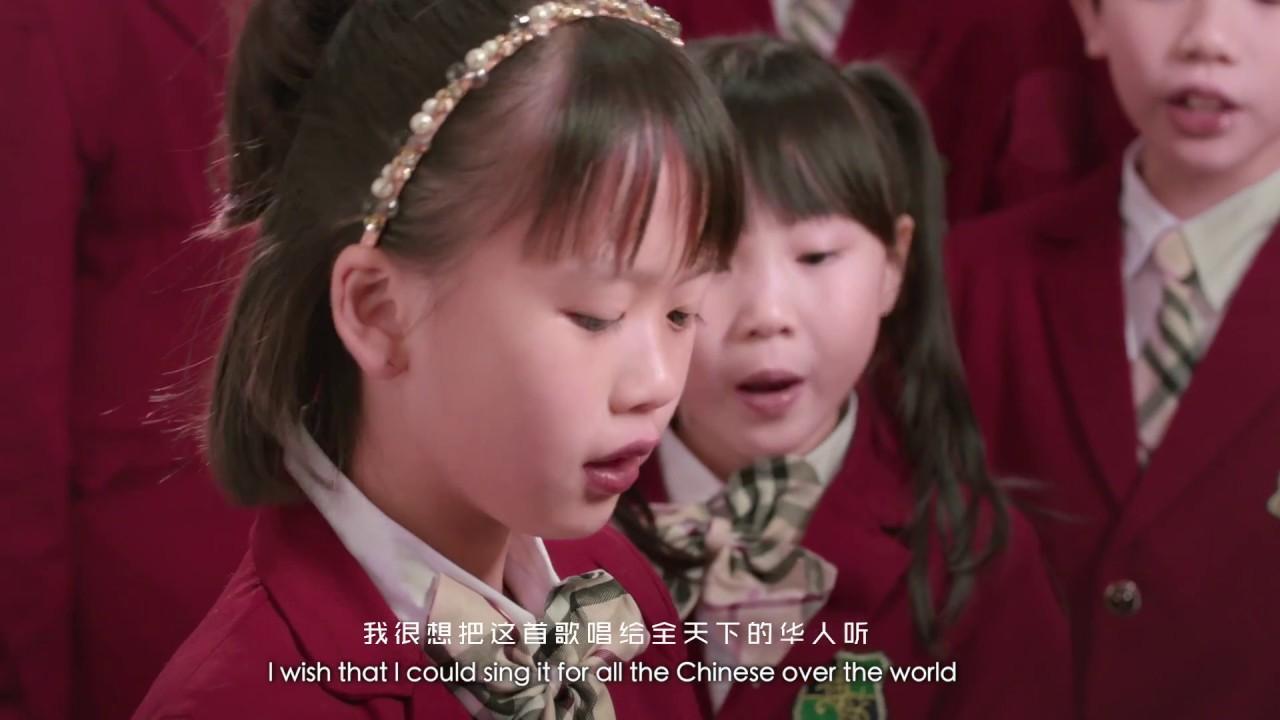 湖南卫视春_2017 湖南卫视华人春晚 - 拍摄花絮 - YouTube