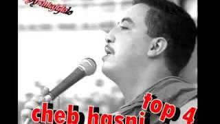 Video CHEB HASNI ANA MAZAL GALBI YABGHIK download MP3, 3GP, MP4, WEBM, AVI, FLV Mei 2018