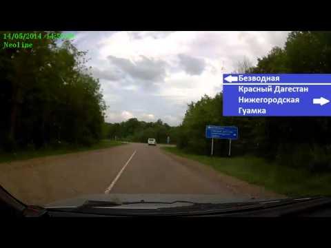 Дорога 23 Rus : Апшеронск - Гуамка