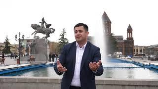 Gegham Sargsyan -  Miananq hayer Popuri NEW  2019 Гегам Саргсян
