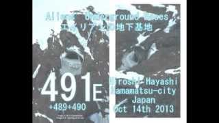492all エイリアンの南極基地(BASE3証拠と証明byTAKA&はやし浩司