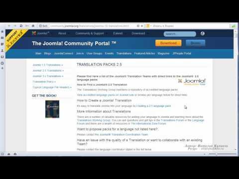 Joomla! 3.0 Видео Обзор
