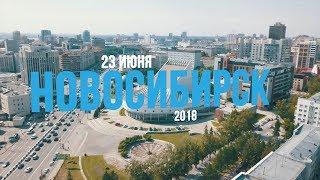 «Новосибирск, ты в игре!»: Большой фестиваль футбола на берегах Оби