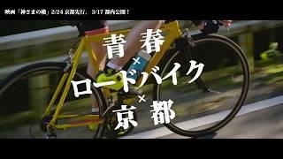 本作が商業映画デビューとなる作道雄監督が「水戸黄門」の荒井敦史、「...