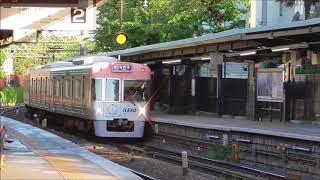 京王井の頭線 1000系1710F編成 井の頭公園駅通過