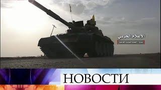 Сирийские войска при поддержке российской авиации заняли город Абу-Кемаль.