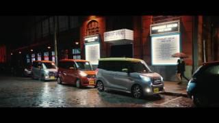 2016 Nissan Dayz Roox CM