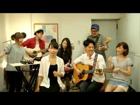 Sing/goose House