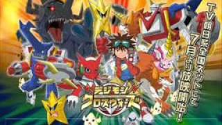 Digimon Xros Wars - New World + MP3 Download!