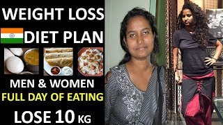 INDIAN WEIGHT LOSS DIET PLAN | Lose 10 Kgs | Results Guaranteed
