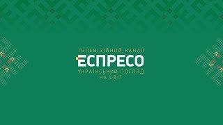 Espreso.TV live stream on Youtube.com