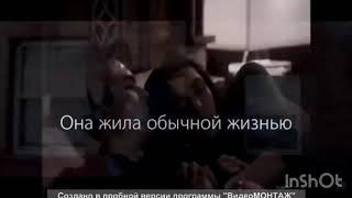 Погоня за счастье // ТРЕЙЛЕР//Ksenia White
