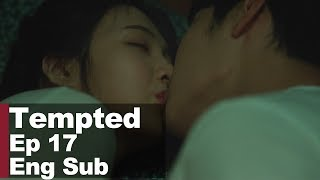 Woo Do Hwan ♥ Park Soo Young.. The First Night [Tempted Ep 17]