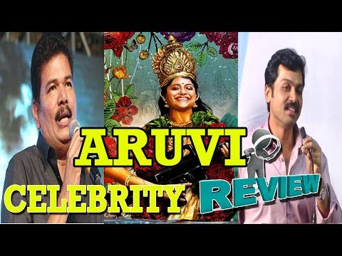 Aruvi Movie Review | Aruvi Celebrity...