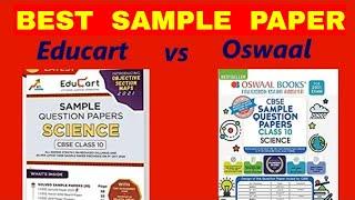 Educart vs Oswaal Educart Sample Paper Class 10 2021 vs Oswaal Sample Paper Class 10 2021