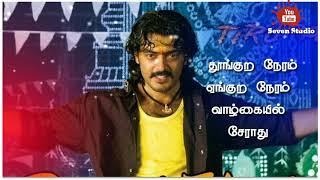 Thirupathi Vantha    WhatsApp Status    Motivation Song    Thirupathi