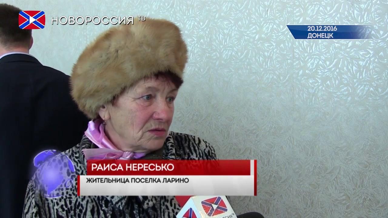Новости города чкаловска нижегородской области