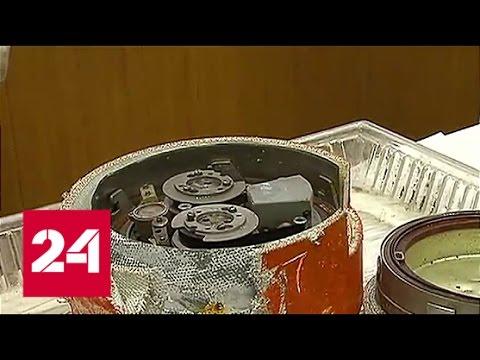Первые кадры расшифровки черного ящика Ту-154: процесс может продлиться до нескольких недель