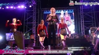 นักร้องงานเลี้ยง -  ตั๊กแตน ชลดา คอนเสิร์ตเต็มวง