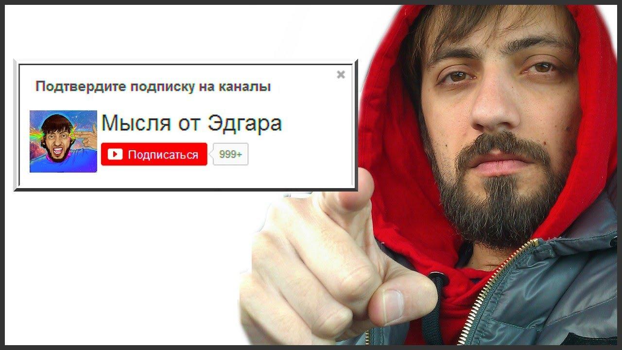 Как сделать ссылку на подписку на youtube фото 709