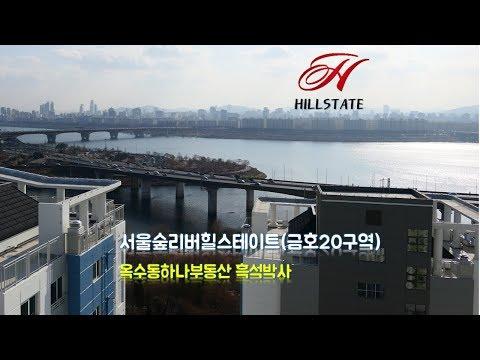 서울숲리버힐스테이트 24평A타입 by 흑석박사