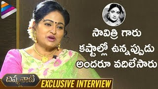 Divya Vani Reveals SHOCKING Facts about Savitri | Mahanati Actress Divya Vani Interview