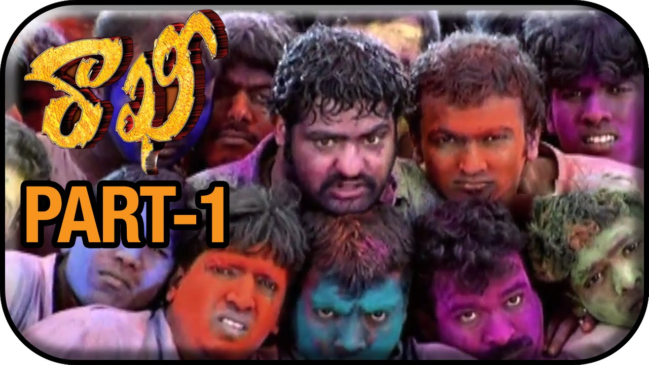 Rakhi telugu full movie | jr ntr | ileana | charmi | prakash raj.