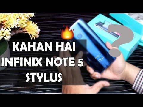 Infinix Note5 Stylus 🔥| Kahan hai | Kb ayga | kitnay ka hoga | Urdu | Hindi | Technology INN 🔥🔥