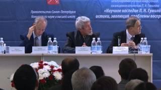 Наука и образование СПб - 8 - 100-летие со д.р. Л.Н. Гумилева