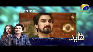 Shayad  Episode 12 Teaser Promo   Har Pal Geo