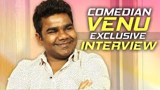 Comedian Venu Exclusive Interview | Jabardasth Venu | Venu Wonders | TFPC