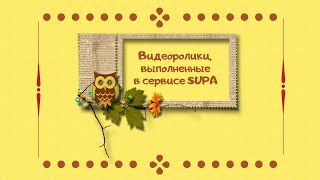 Поздравление дедушке Жене с 23 февраля
