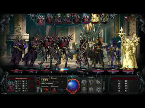 Iratus: Lord of the Dead  Eternal Harvest Mode 5 Grand Magister VERY EASY KILL  