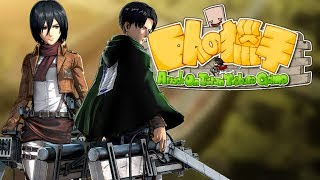 Playing the Ultimate Attack On Titan Online Game! | Attack On Titan The Tribute Game FT Faris Sajjad