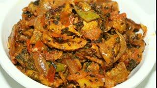 करेले की सब्जी तो बहुत खायी होगी पर ऐसी नहीं खायी होगी   Karela Sabji   Bittergourd Curry