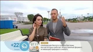 Кирилл Захарин в передаче «Доброе утро» на Первом канале