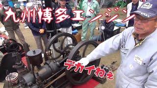 博多瀬崎焼玉エンジンのスタート!! 始動風景・博多発動機館収蔵