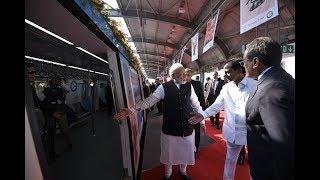 PM Modi inaugurates Hyderabad Metro