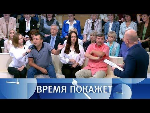 Статус Донбасса. Время покажет. Выпуск от 20.07.2018