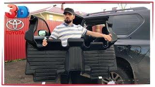 Коврики в салон Toyota Land Cruiser Prado 150 2018  7 мест : 3D КОВРИКИ KOONKA
