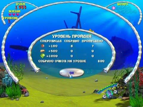 Обзор игры Аквабол