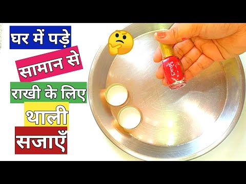 DIY : How to make decorated Thali | Handmade thali | make puja thali at home| Diwali special 2017 from YouTube · Duration:  14 minutes 54 seconds