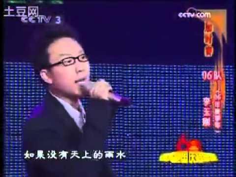 李玉剛-敖包相会 2009年星光大道国庆特辑