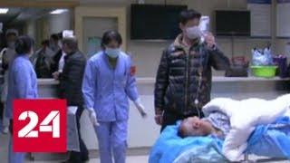 Трагедии в Китае: где случайность и где теракт? - Россия 24