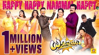 Happy Happy Nammal Happy | Dhamaka | Omar Lulu | Gopi Sundar | Arun Kumar | Nikki Galrani
