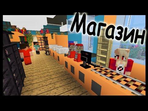 Игра строительство города 2 - играть онлайн бесплатно