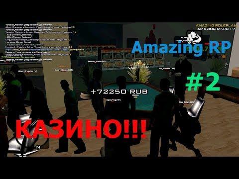 Видео Казино цезарь