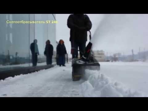 Снегоуборщик бензиновый Сhampion ST246